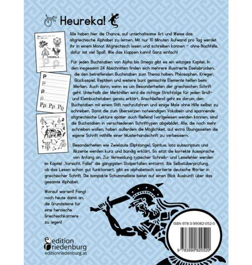 Von Alpha bis Omega - Ein Übungsbuch mit bildhaften Merkhilfen zum altgriechischen Alphabet für Eltern, Schüler und Schlaumeier (BC)